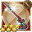 ケルガーの剣