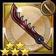 パインの刀【X】