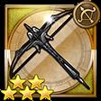 飛王の弓【XV】