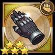 怪力手袋【VII】