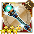 魔道士の杖【IV】