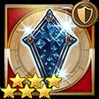 クリスタルの盾【XII】