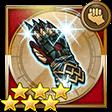 ドラゴンクロー【IV】