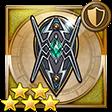 雷神の盾【IV】