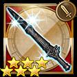 夜叉王の刀剣【XV】