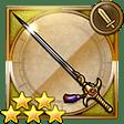 エドガーの剣【Ⅵ】