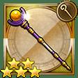 ルーンの杖【I】