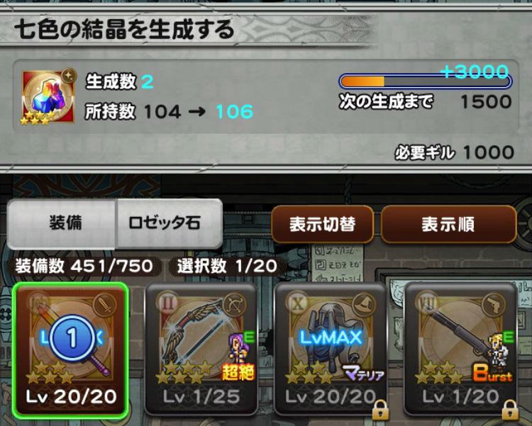 強化強化ソード5