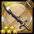 レオンハルトの剣【II】