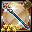 滅びの杖【X】