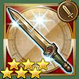 古代の剣【FFT】