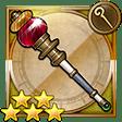 浄化の杖【FFT】