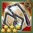 レッドスコルピオン【XIII】