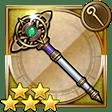 雲の杖【IV】
