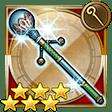 いやしの杖【X】
