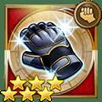戦闘用特殊グローブ(FF7)