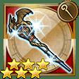 タイクーンの杖(FF5)