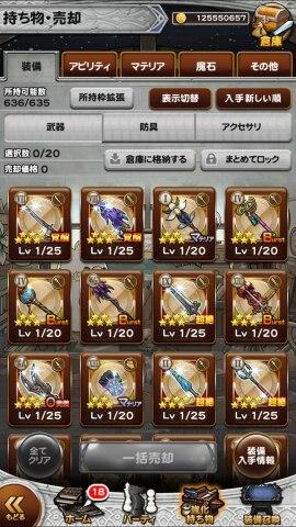 小牧さん9連武器