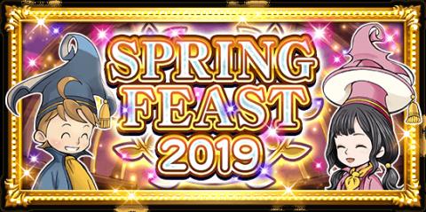 SPRING FEAST 2019