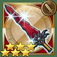 斬騎王の剣
