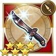 海賊のナイフ(FF2)
