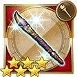 妖精の筆(FF6)