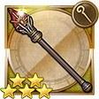 魔術の杖(FF1)