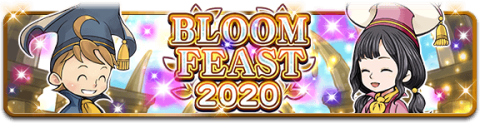 BLOOM FEAST 2020