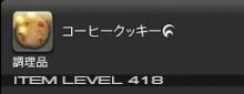 超究課金殿下覇斬【605】
