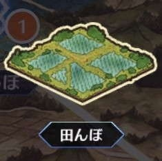 田んぼアイコン