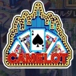 カジノ・キャメロット