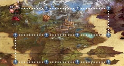 ふぁいぶ探検隊イベントマップ