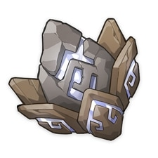 未熟の玉石