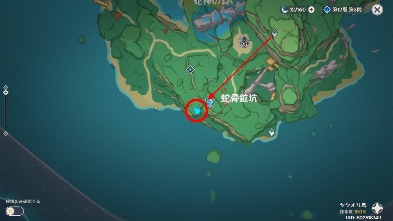 稲妻の地霊壇マップ6
