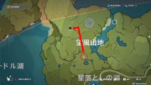 モンドの地霊壇マップ1