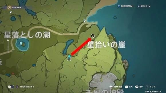 モンドの地霊壇マップ2