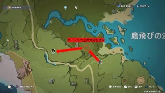 モンドの地霊壇マップ5