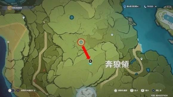 モンドの地霊壇マップ8