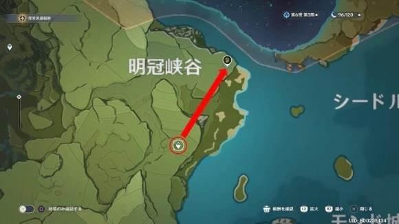 モンドの地霊壇マップ9