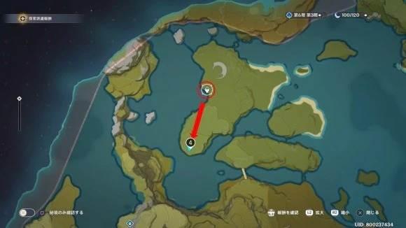 璃月の地霊壇マップ4
