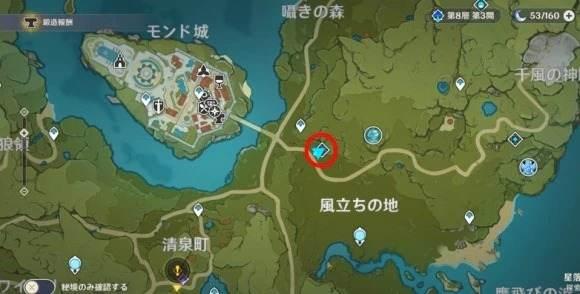 西風の鷹の神殿