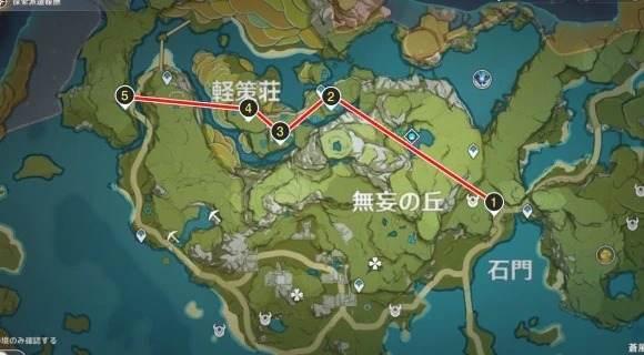 聖遺物回収マップ1