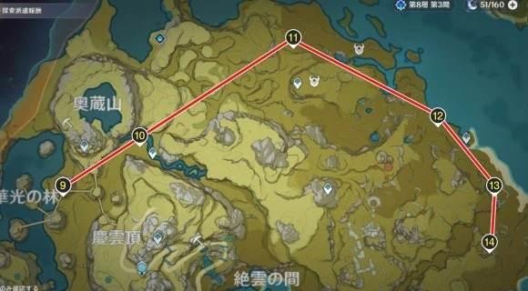 聖遺物回収マップ3