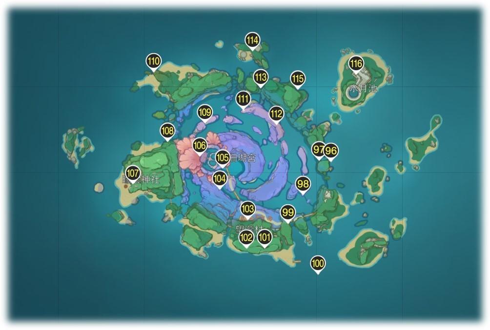 海祇島の雷神の瞳