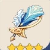 琴師の矢羽