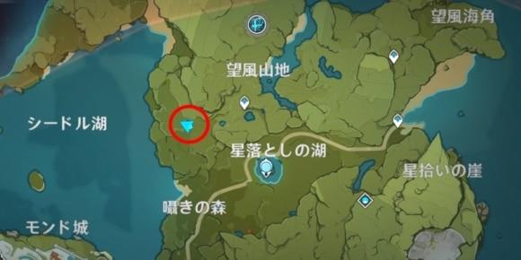 望風山地宝箱1