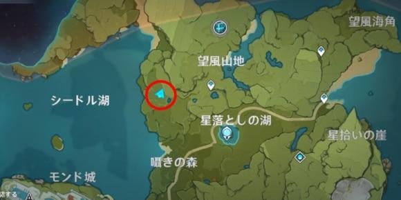 望風山地宝箱2