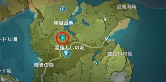 望風山地宝箱5