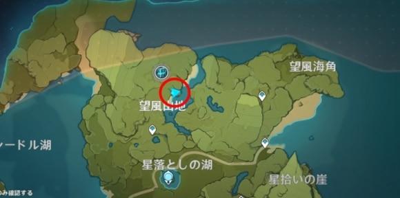 望風山地宝箱7