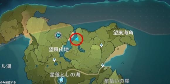 望風山地宝箱8